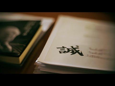 《夢想騎士的誠品之旅》正式預告 2019/3/12 追夢獻映