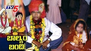 Child Marriages Rampant in Vizag..
