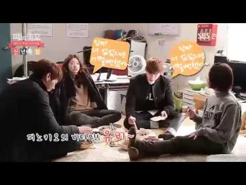 [BTS] 150106 Pinocchio Making Film - Lee Jong Suk