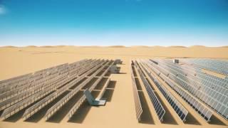 What is Mohammed bin Rashid Al Maktoum Solar Park?