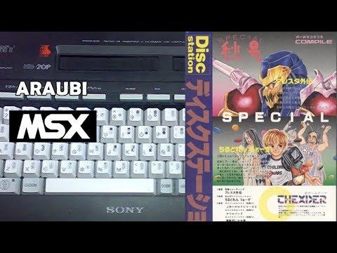 Aleste Gaiden (Compile, 1989) MSX2 [696] Walkthrough Comentado