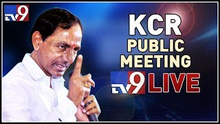 KCR Addresses Public Meeting LIVE- Khammam..