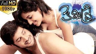 Chemistry Full Length Telugu Movie || DVD Rip...