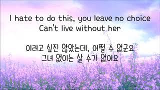 MAGIC! - Rude (한국어 가사/자막/해석)