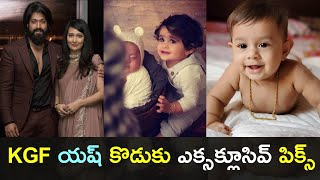 KGF hero Yash's son exclusive pics go viral..
