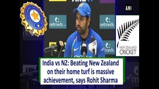 India vs NZ: Beating New Zealand on their home turf is massive achievement, says Rohit Sharma
