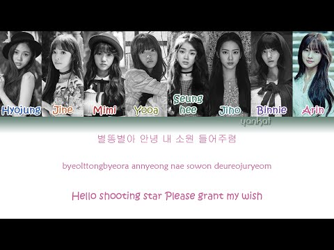 OH MY GIRL (오마이걸) - Closer (Color Coded Han|Rom|Eng Lyrics) | by YankaT