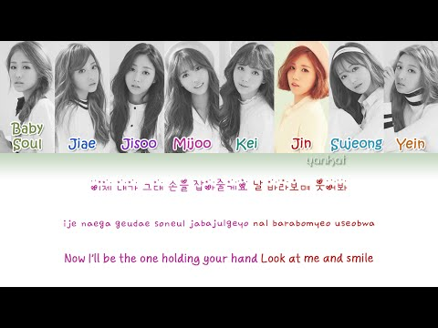 Lovelyz – For You (그대에게) (Color Coded Han|Rom|Eng Lyrics) | by Yankat
