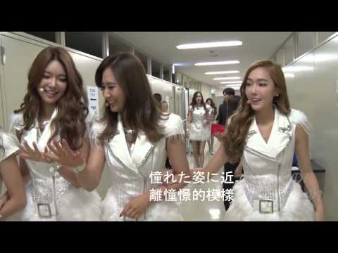 SNSD MOMENTS WITH JESSICA JUNG