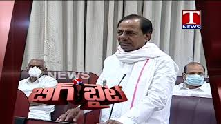 CM KCR Big Byte in Telangana Assembly..