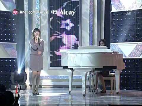 [Vietsub] Taeyeon & Seohyun - Can You Hear Me [Alony]