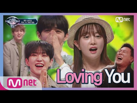 I can see your voice 6 [6회] 여유 넘치는 무대! 공포 영화 출연한 귀신 배우(최지연), ′I′m Still Loving You′ 190222 EP.6