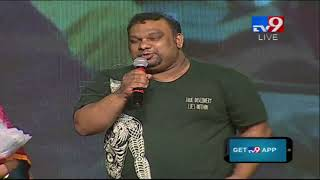 Mahesh Kathi Speech at Mental Madhilo Movie Pre Release Ev..