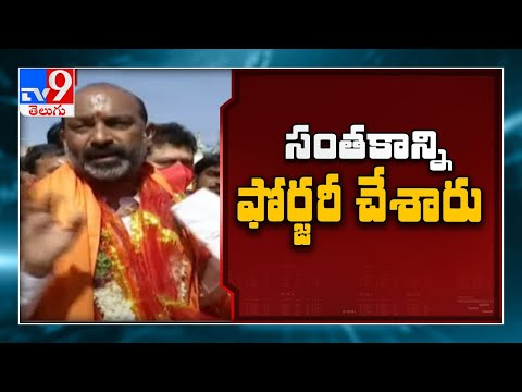 Letter to SEC on flood relief: KCR made false allegations against BJP, says Bandi Sanjay