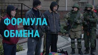 Киев сделал первый