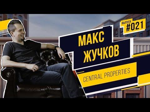 Макс Жучков — о прожарке рынка, психологии и ютубе photo