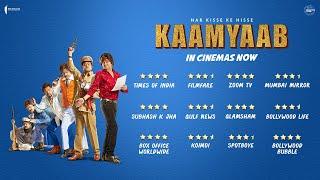 Har Kisse Ke Hisse Kaamyaab 2020 Official Movie Trailer