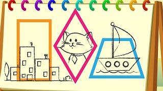 ФОРМИТЕ - Правоъгълник,Ромб,Трапец - Образователно видео за деца