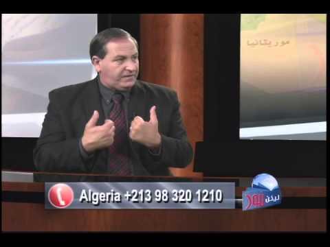 الفكر المسيحي في مواجهة عنف الجماعات الإسلامية المتطرفة 288