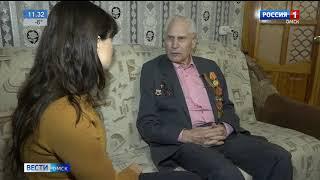 Сотрудники Росгвардии поздравили ветерана Великой Отечественной войны с Днем защитника отечества