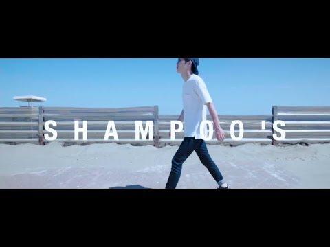 シャンプーズ / 蝉の唄  Music Video
