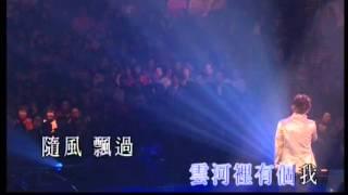 雲河 - 呂方 Live