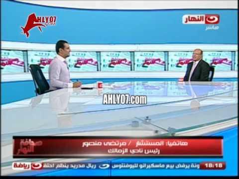 مرتضى منصور يعلق على ازمة الاهلي وائل جمعه وحسام غالي وعبد الله السعيد