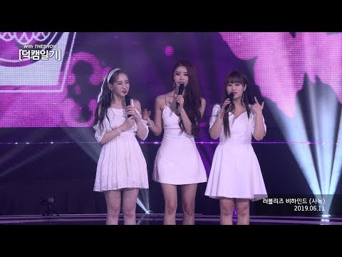 Lovelyz, Behind CAM Full Ver. [DUKCAM Diary With THE SHOW, 190611] 60P