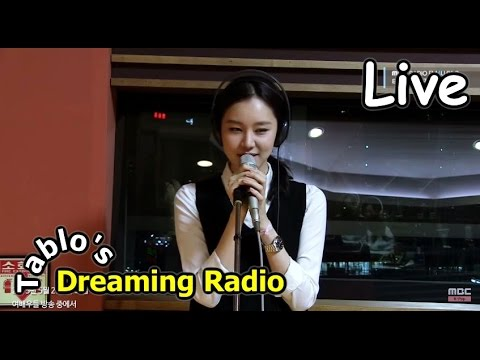 Kim yewon - Moon Lover 김예원 - Moon Lover [박하선과 꿈꾸는 라디오] 20150527