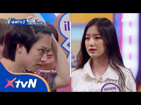 SUPER TV 2 [비하인드] ′희철 VS 슈화′의 눈싸움 대결! 왜 이렇게 슬픈 생각이 나지? 180712 EP.6