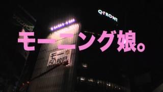 渋谷大看板1