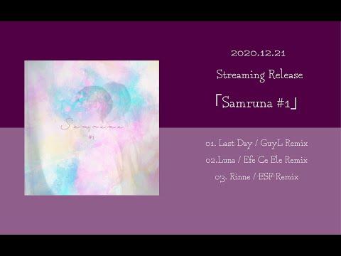 Cuon「Samruna #1」Teaser Trailer