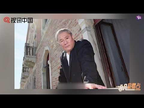 【昨天】北野武離婚分割財產 全部財產留給前妻