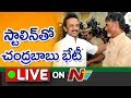 LIVE: Chandrababu meets Stalin in Chennai
