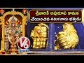 Tamil Nadu Devotee Thambidurai Presents Golden Hands For God Tirupati | TTD | V6 News
