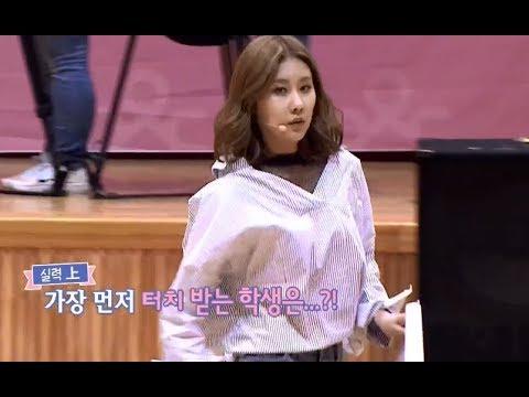 ครูเกาหลียังอยากลองของนัตตี้เด็กไทย.!?