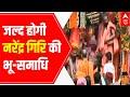Mahant Narendra Giris body being taken to Sangam; to be given Bhu-Samadhi shortly   LIVE Updates
