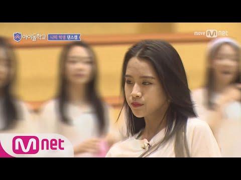 Idol School [풀버전] #나띠 학생 @ 댄스 배틀(지원자 33명! 댄스브레이크를 잡아라!) 170720 EP.2