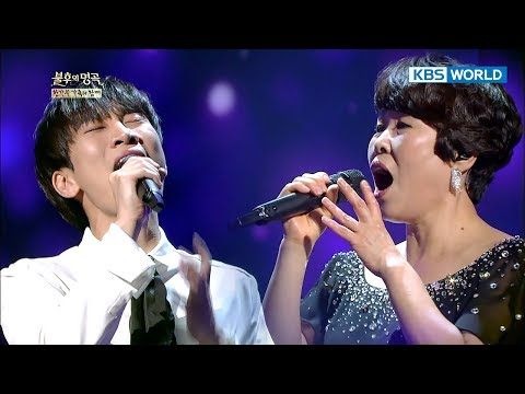 BTOB's Seo Eunkwang & Hwang Soonok (Eunkwang's mother) - With Love [Immortal Songs 2 / 2017.10.28]
