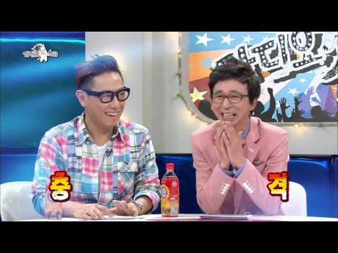 The Radio Star, Legend Fighter #03, 전설의 주먹 특집 20130731