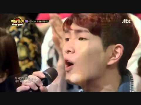 [2013] Onew 온유 (SHINee)