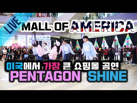[KPOP IN PUBLIC] 👉Performance Video👈 Pentagon (펜타곤) - Shine (빛나리) Dance Cover @Mall of America
