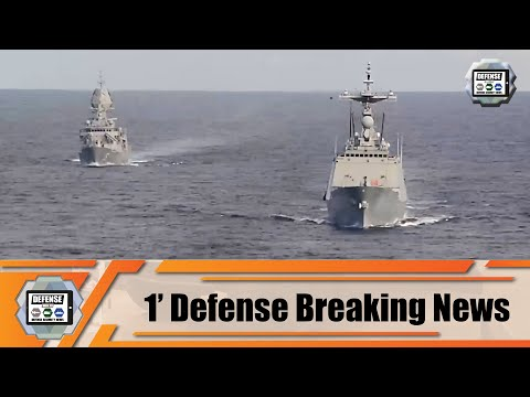 Exercise Rim of the Pacific 2020 begins around the Hawaiian Islands