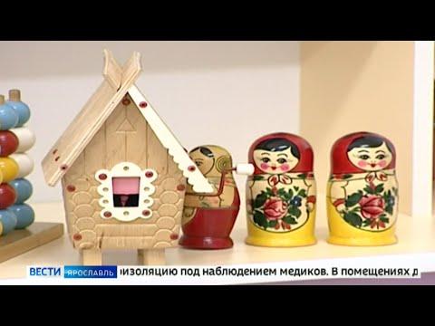 Из-за распространения коронавируса в Ярославле на карантин закрыли еще два детских сада