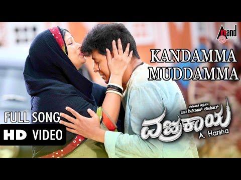 Kanfamma Muddamma - Vajrakaya HD Song