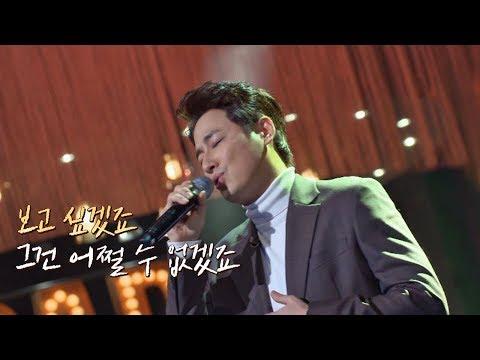 [명곡] 여심&남심 모두 저격…♥ 이지훈의 '인형'♪ 투유 프로젝트 - 슈가맨2 9회