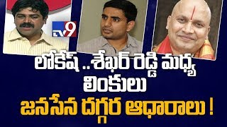 Will expose Lokesh corruption at right time: Jana Sena say..