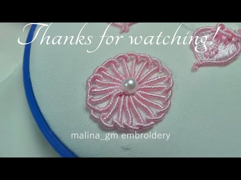 Flower Wheel stitch | Dimensional Embroidery| Brazilian embroidery