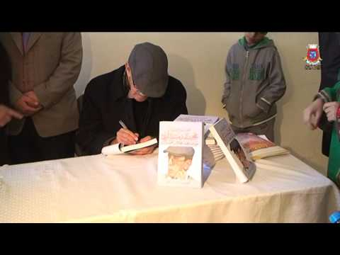 """توقيع كتاب """"محمد مستاوي"""""""