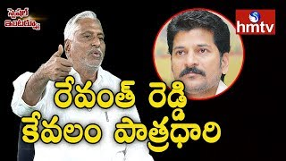 Cong. leader Jeevan Reddy responds on Revanth Reddy cash-f..